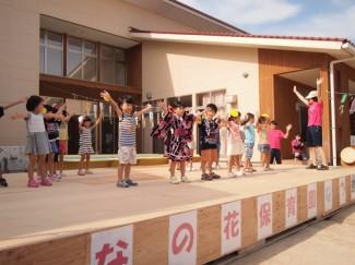 ひまわりぐみさんは、いつも練習しているダンスを披露しました